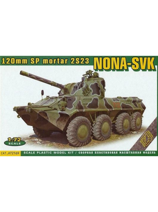 ACE - NONA-SVK 120mmm SP mortar 2S23
