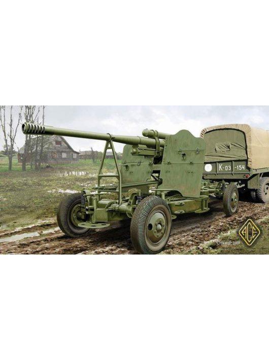 Ace - 52-K 85mm Soviet heavy AA gun (1939 late