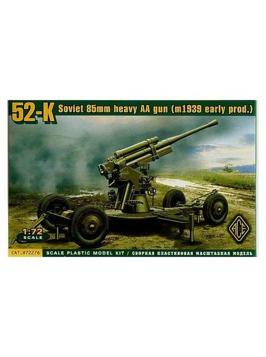 Ace - 52-K 85mm Soviet Heavy AA Gun (early version)
