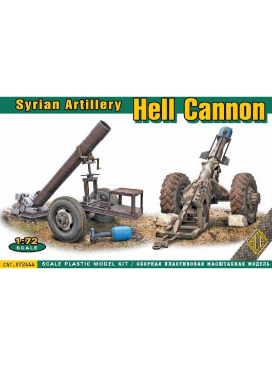 ACE - Hell Cannon Syrian Artillery