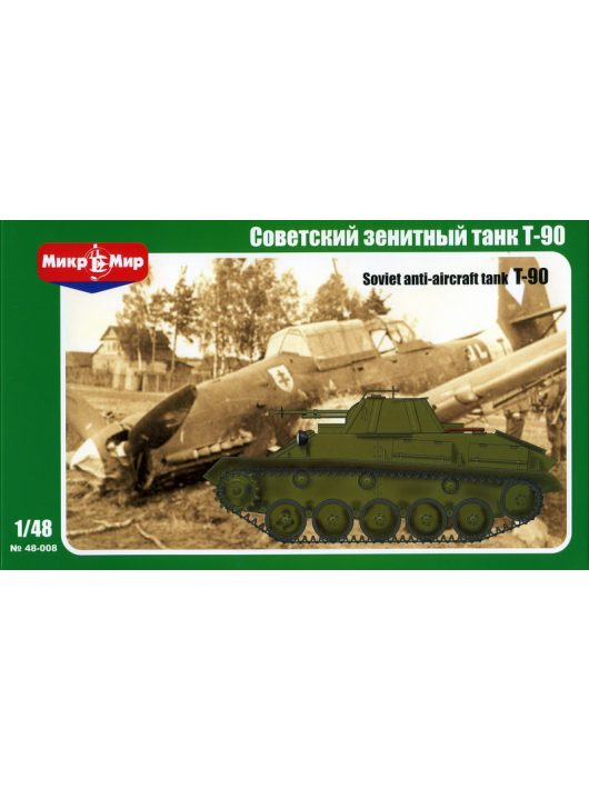 Micro Mir  Amp - Soviet anti-aircraft tank T-90
