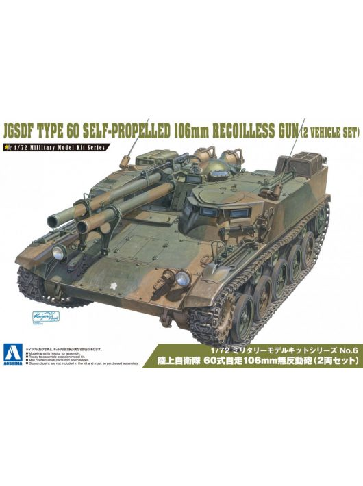 Aoshima - Jgsdf Type 60 Self-Propelled 106 Mm Recoilless Gun Tractor (2 Vehicle