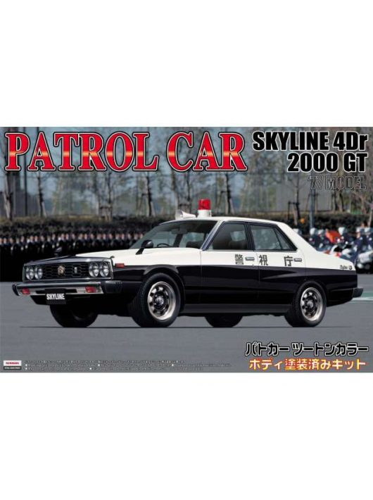 Aoshima - Nissan Skyline  Japan  4Dr  Early Ver.  Mobile Unit