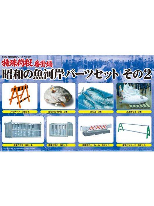 Aoshima - Showa Era Fish Market Parts Set No.2