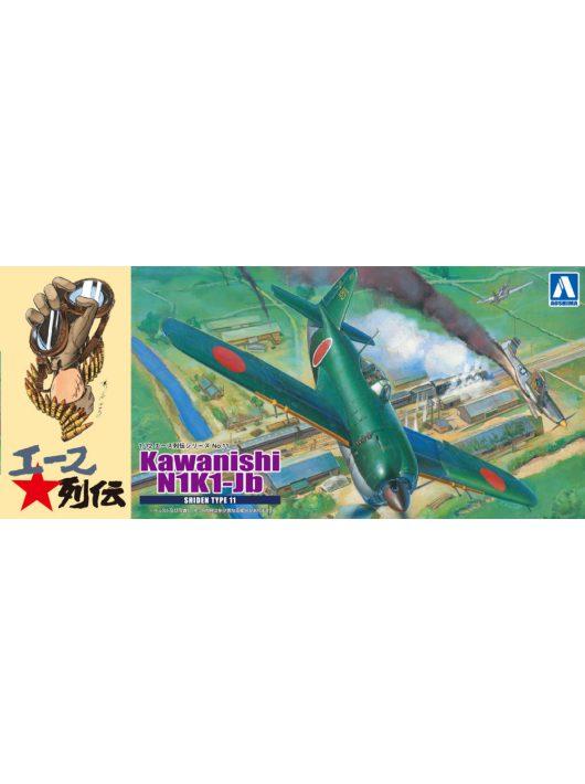 Aoshima - Kawanishi Ace Fighters Story Shiden 11b