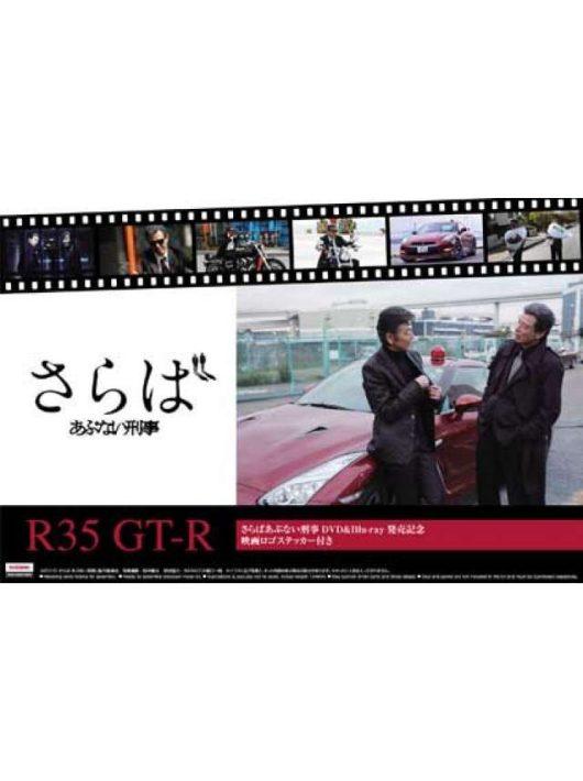 Aoshima - Nissan Skyline R-35 GT-R