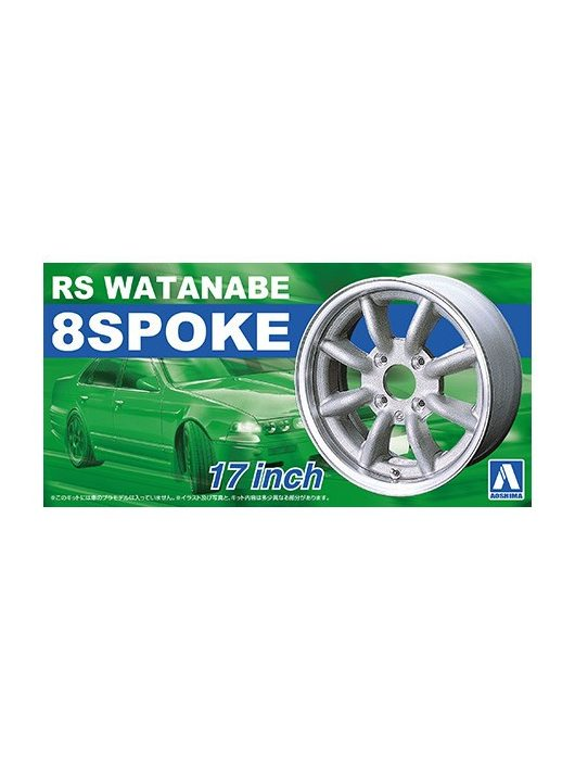 Aoshima - 1/24 RS Watanabe 8 Spoke 17inch wheel and tire set, plastic modelkit