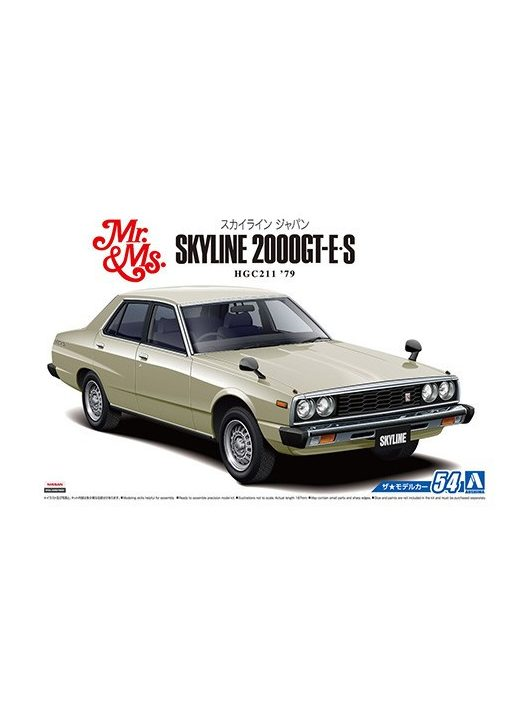 Aoshima - Nissan Hgc211 Skyline 2000Gt-E・S '79