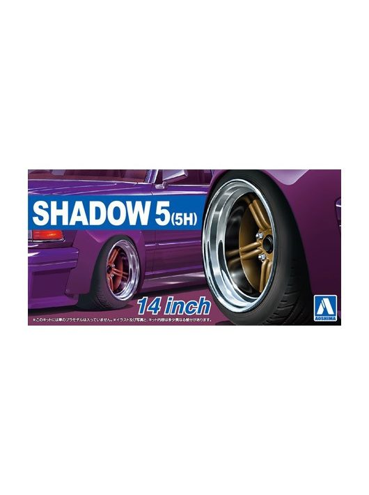 Aoshima - Shadow5 5H 14Inch
