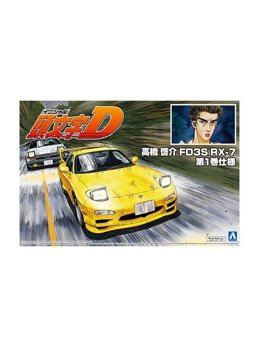 Aoshima - Takahashi Keisuke FD3S RX-7 Comics Volume 1 Version