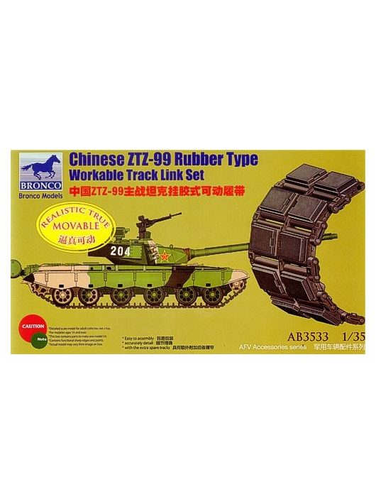 Bronco Models - Chinese Type 99 MBT Rubber Type Workable Track