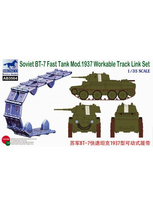 Bronco Models - Soviet BT-7 Fast Tank Mod.1937 Workable Track Link Set