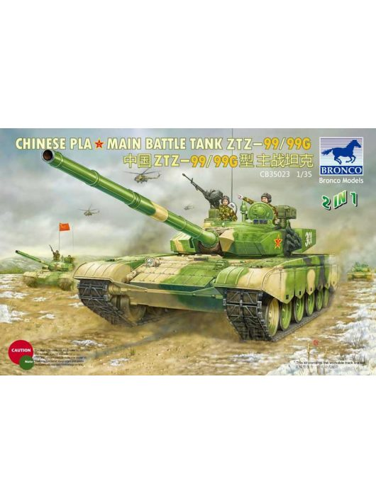 Bronco Models - Chinese PLA Type 99/99G MBT