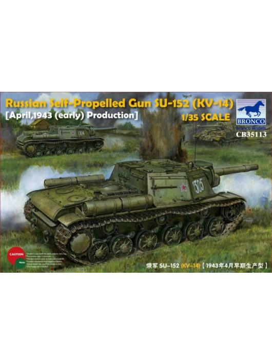 Bronco Models - Russian Self-Propelled Gun SU-152(KV-14) (March 1943 Produktion)-Early Version