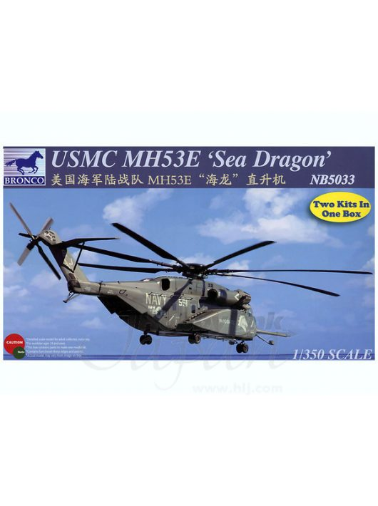Bronco Models - MH53E Sea Dragon