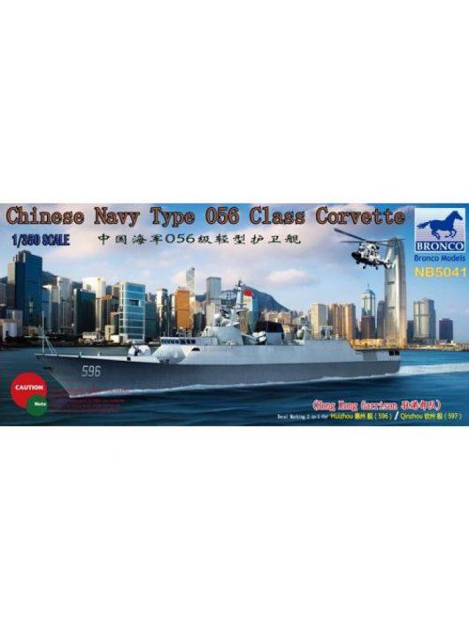 Bronco Models - Chinese Navy Type 056Class Corvette(596/ /597)Huizhou/Qinzhou(HK Garrison)