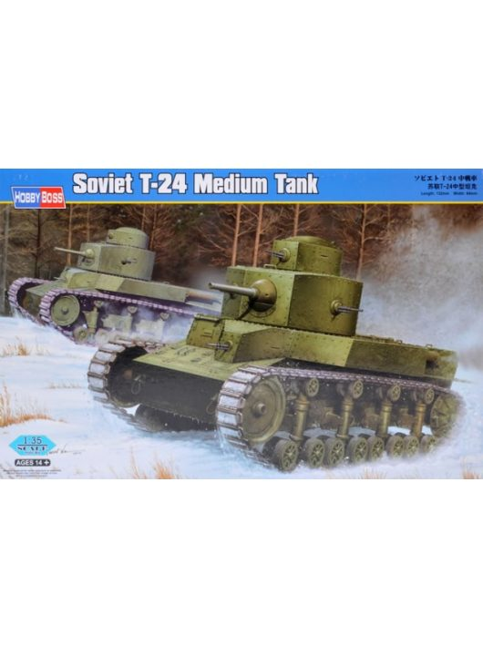 Hobbyboss - Soviet T-24 Medium Tank
