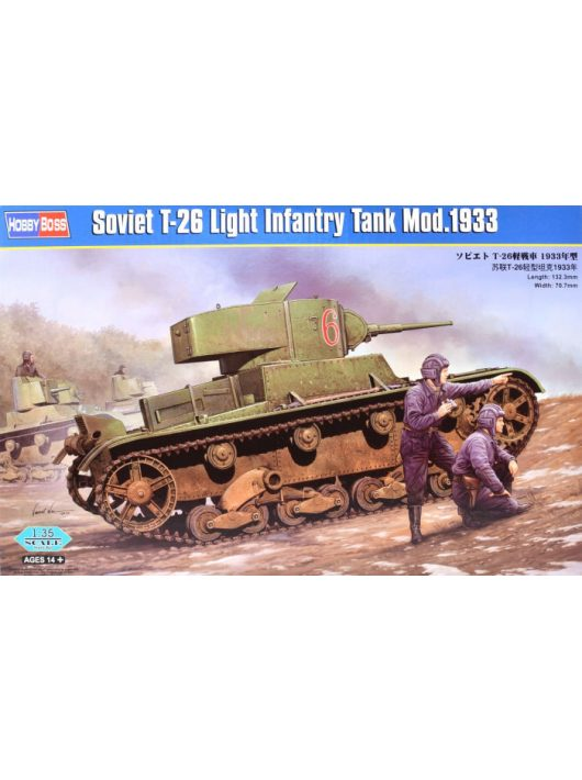 Hobbyboss - Soviet T-26 Light Infantry Tank Mod.1933