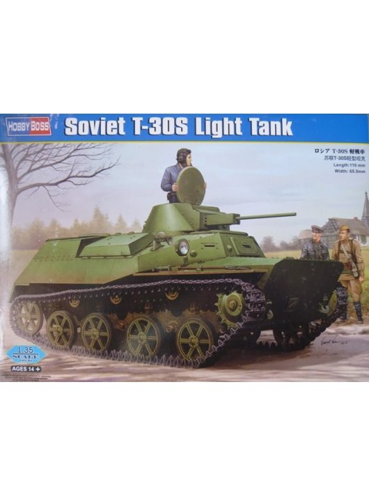 Hobbyboss - Russian T-30S Light Tank