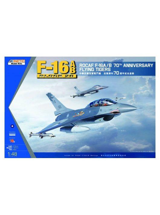 Kinetic - F-16A/B ROCAF 70TH ANN.Marking