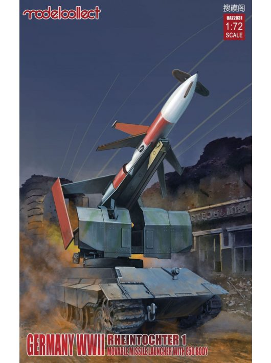 Modelcollect - Germany Rheintochter 1 movable Missile launchner with E50 body