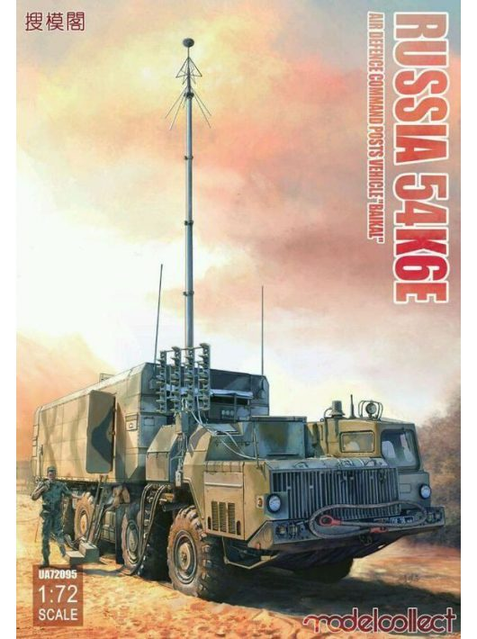 """Modelcollect - Russian 54K6E""""Baikal""""Air Defence Command Post"""