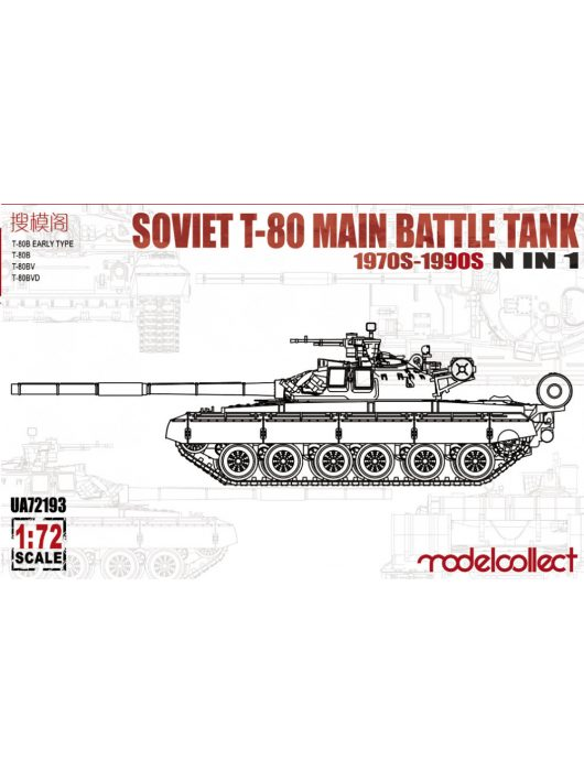 Modelcollect - Soviet T80 Main Battle Tank 1970S 1990S N in 1
