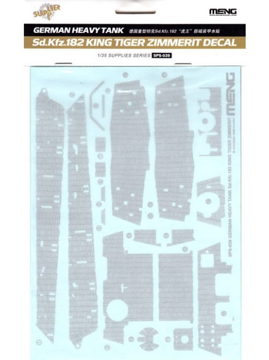 Meng Model - German Heavy Tank Sd.Kfz.182 King Tiger Zimmerit Decal