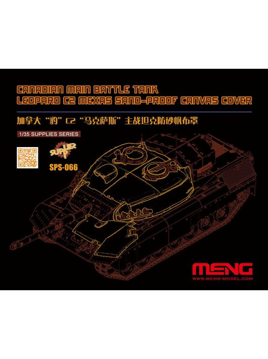 Meng Model - Canadian Main Battle Tank Leopard C2 MEXAS Sand-Proof Canvas Cover (RESIN)
