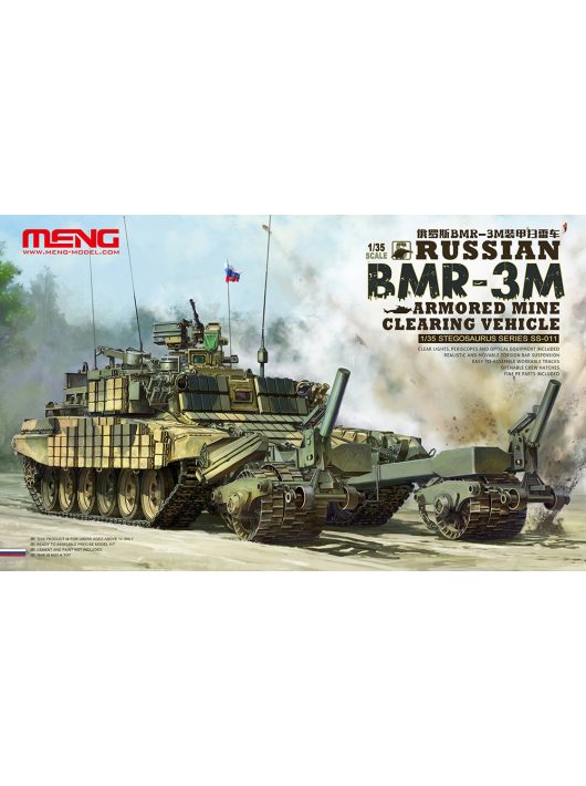 Meng Model - Russian BMR-3M Armored Mine Cleaning Vehicle
