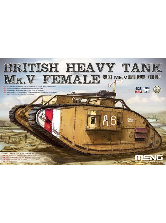 Meng Model - British Heavy Tank Mk.V Female