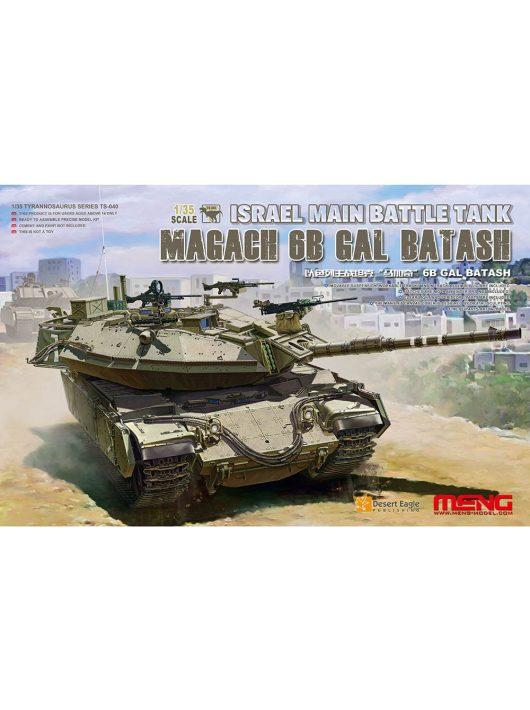 Meng Model - Israel Main Battle Tank Magach 6B GAL BATASH