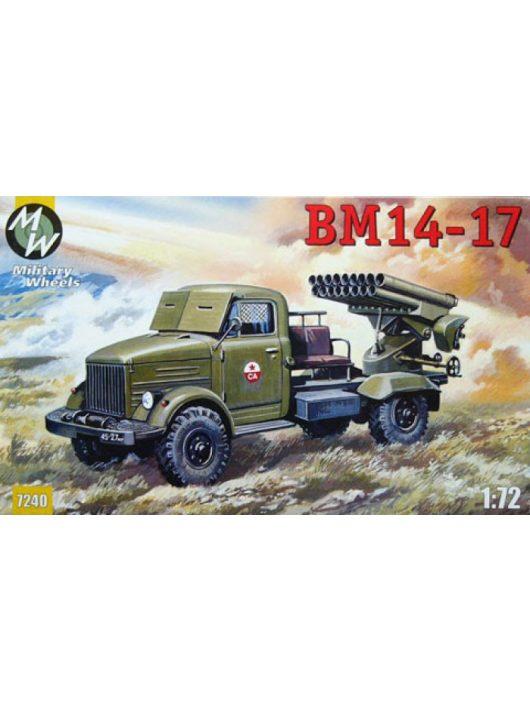 Military Wheels - BM-14-17 on the GAZ-51