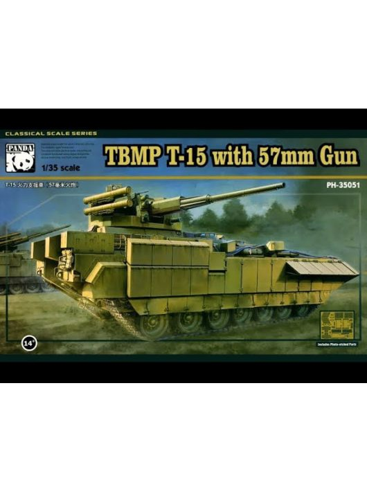Panda Hobby - TBMP T-15 with 57mm Gun