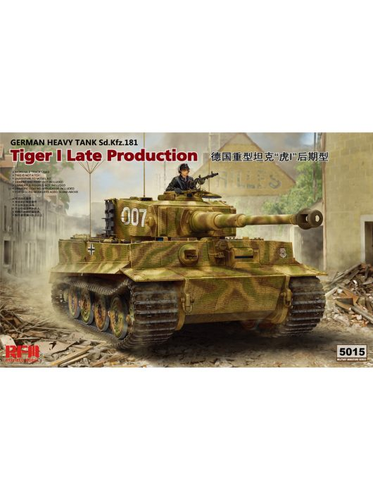 Rye Field Model - Tiger I Late Production