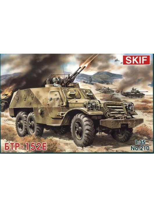 Skif - BTR 152 E Armoured Troop Carrier