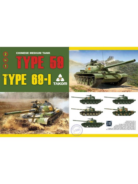 Takom - Chinese Medium Tank Type 59/69 2 in 1 Limited Edition