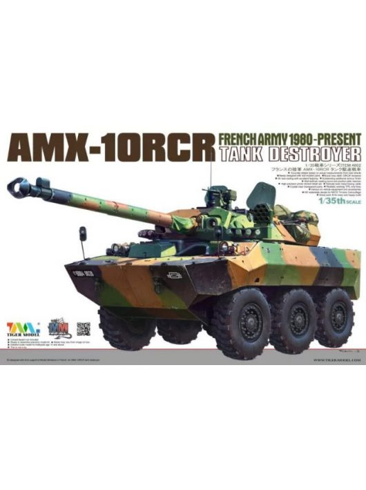 Tigermodel - French Amx-1Orcr Tank Destroyer