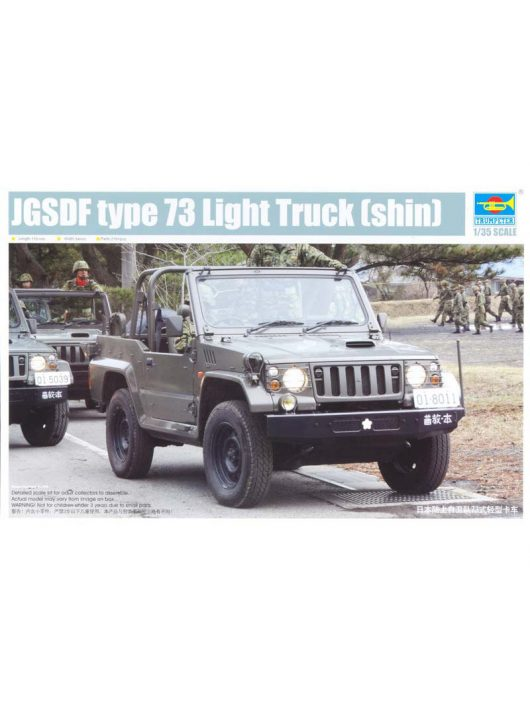Trumpeter - Japanese type 73 Jeep - New type
