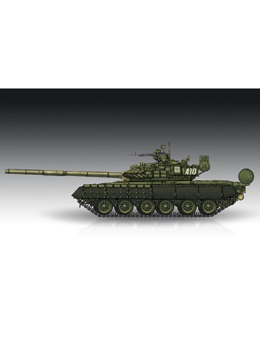 Trumpeter - Russian T-80BV MBT