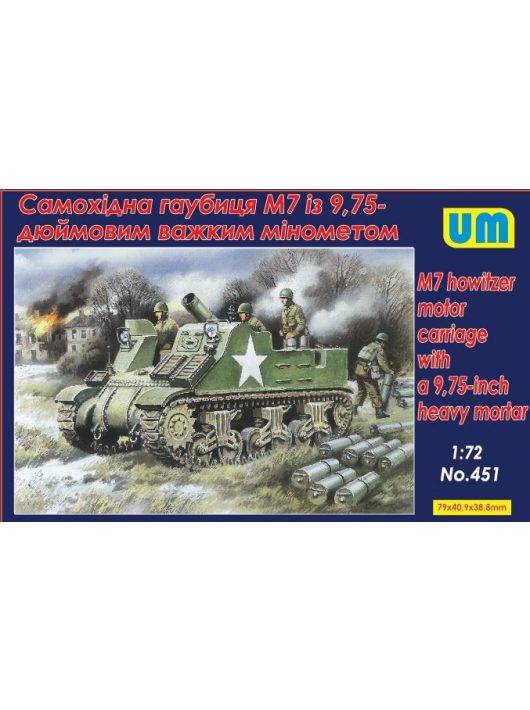 Unimodels - M7 howitzer motor carriage with a 9,75-inch heavy mortar
