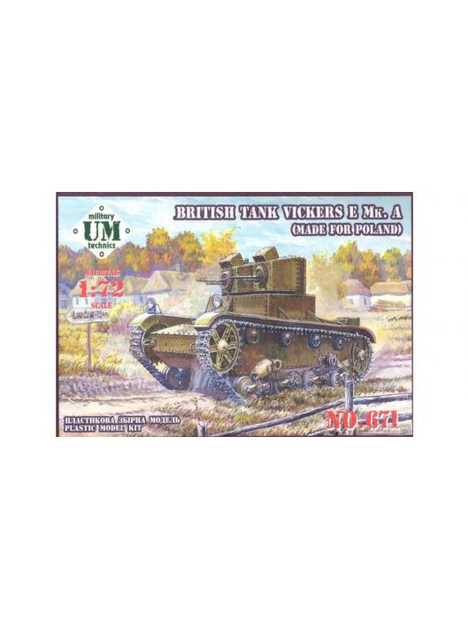 Unimodell - Vickers E Mk.A British Tank(Made F.Polan Rubber Tracks
