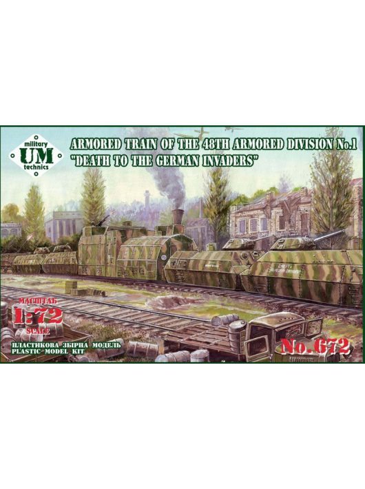 Unimodell - Death to the German Invaders Armored train of the 48th armored division#1